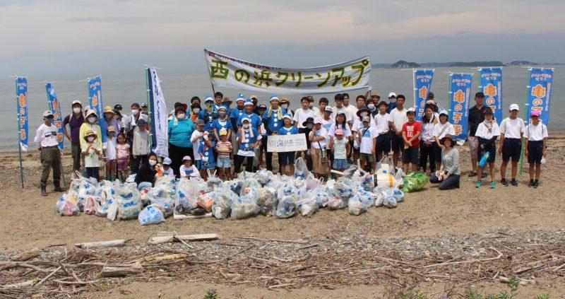 環境ボランティアサークル亀の子隊