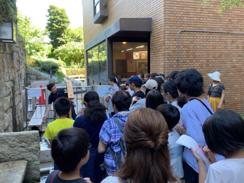 名古屋市環境局地域環境対策課