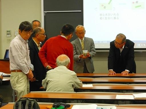 公益社団法人 日本技術士会中部本部愛知県支部