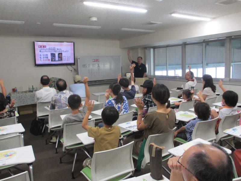 愛知県再生資源団体連合会