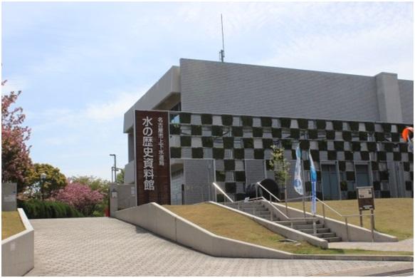 名古屋市上下水道局調査課 水の歴史資料館