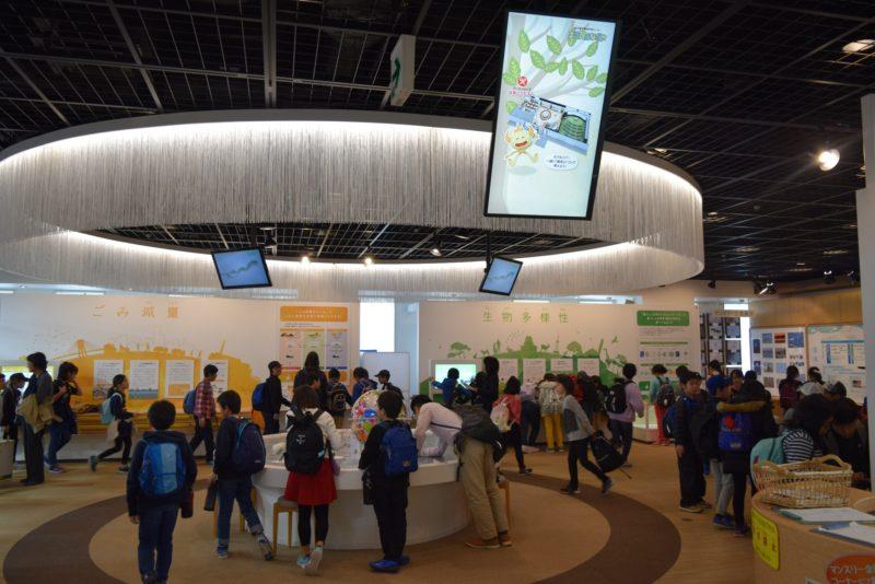 名古屋市環境学習センターエコパルなごや