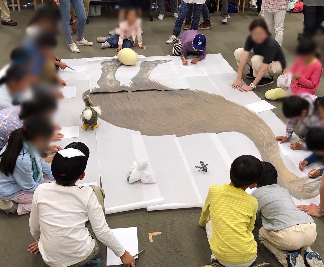 日本野鳥の会愛知県支部